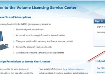 O que é VLSC da Microsoft e para que serve?